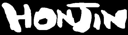 HONJIN│フレンチをカウンターコースと鉄板コースの2つのシーンで楽しんで頂くrestaurant